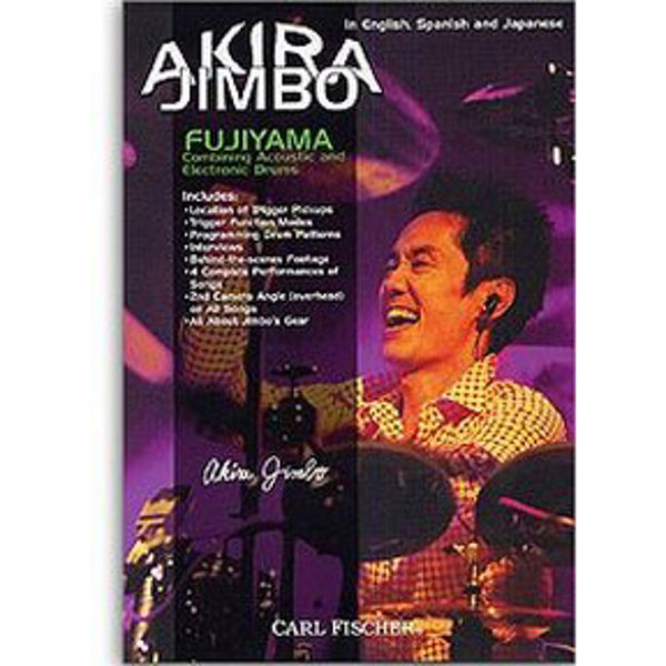 DVD Akira Jimbo, Fuijiyama