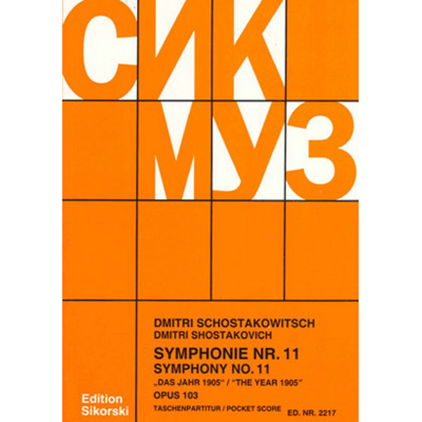 Shostakovich Symphony No. 11, Opus 103, Study Score