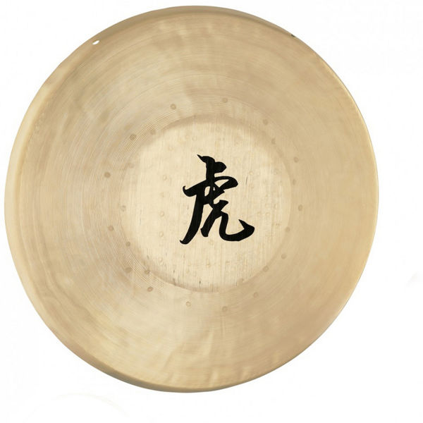 Gong Meinl TG-125, Tiger Gong, 12,5 Incl. Beater