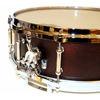 Skarptromme Pearl Philharmonic African Mahogany PHX1450/210, 14x5, 4-Ply Mahogany, Matte Walnut Finish